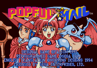 Popful Mail Sega CD US English title screen