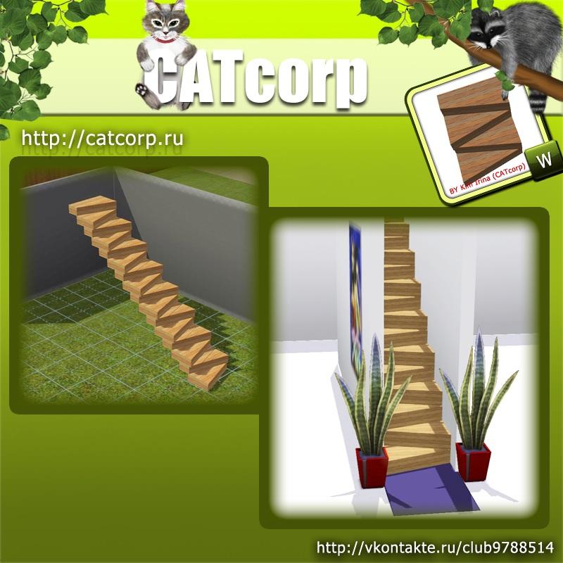 Мастерская CATcorp - Страница 3 Lest01