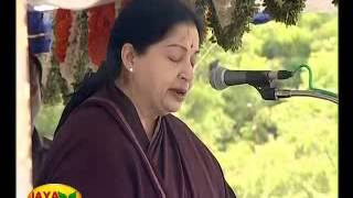 Tamil Nadu CM Speech On Independence Day 15-08-2013 Jaya Plus Live News