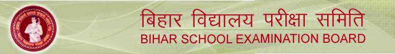 Bihar Board Intermediate 2014 Result Check