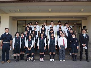 ニセコ高等学校制服画像