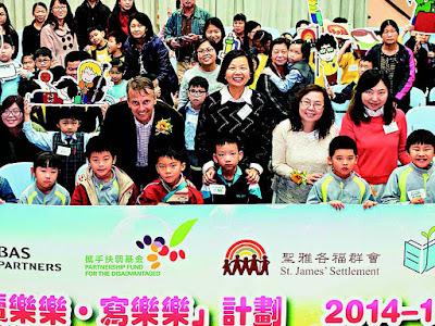 傳媒報導  : 「讀樂樂.寫樂樂」助特殊學童進步