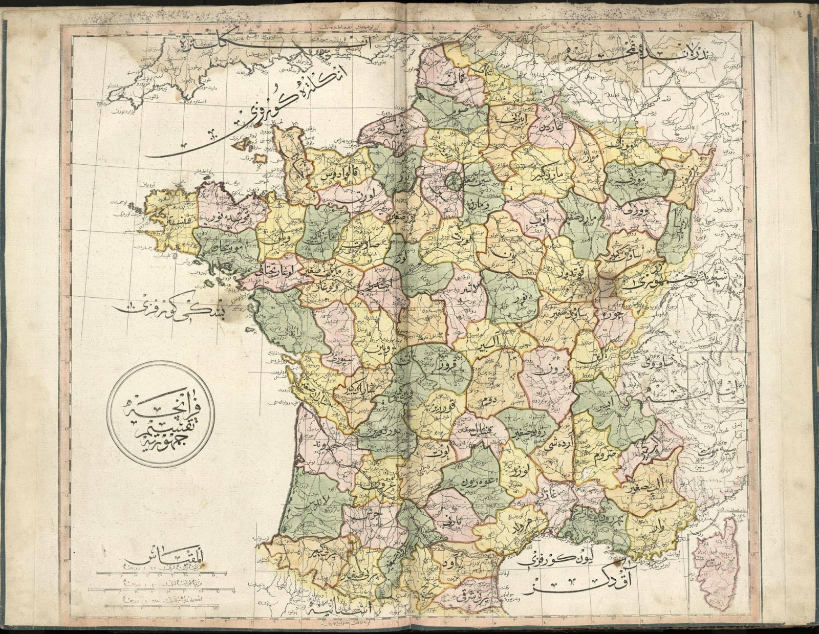 Ottoman map of the French Republic