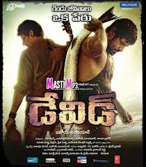 David Telugu Movie