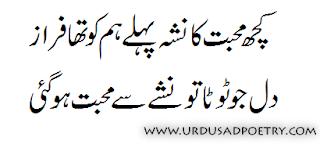 himmat aur zindagi essay Youm-e-pakistan essay in urdu tarikh insani ke auraq himmat aur istaqlal ki un sunehri dastanon se bhare paray hain jin ki khusbu se dunya-e-alam aur amal.