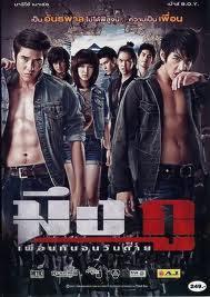 Ver Online: My True Friend (Meung Gu / Meung Guu Paean Gun Jon Wan Tai / มึงกู เพื่อนกันจนวันตาย) 2012