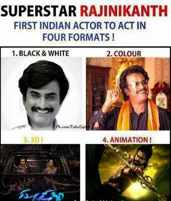 tamil cinema memes collection funny indian pictures gallery
