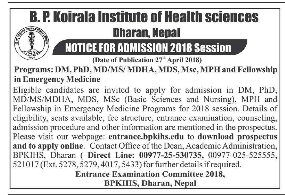 Bpkihs Notice For Admission 2018 Session Eye Health Nepal Eye