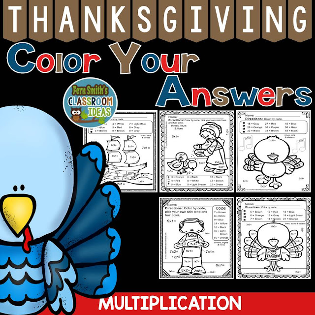 Fern Smith's Classroom Ideas Thanksgiving Fun! Mixed Multiplication Facts - Color Your Answers Printables at TeacherspayTeachers, TpT.