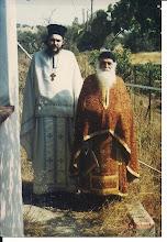 Père Ambroise Fontrier