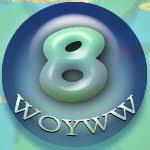 WOYWW - 8 years!