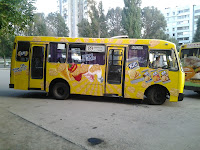 реклама на автобусах Запорожье
