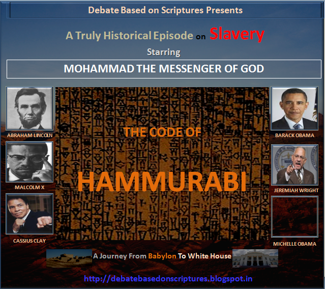 an introduction to the history of hammurabi The code of hammurabi is a well-preserved babylonian law code of ancient mesopotamia, dating back to about 1754 bc (middle chronology) it is one of the oldest deciphered writings of significant length in the world.