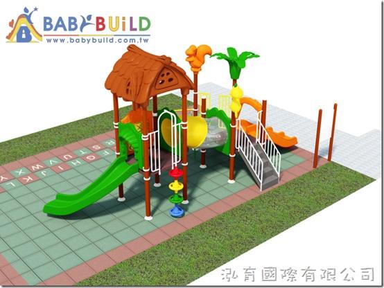 BabyBuild 遊戲場設計規劃
