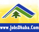 GB Pant Institute of Himalayan Environment and Development, GBPIHED Recruitment, Sarkari Naukri