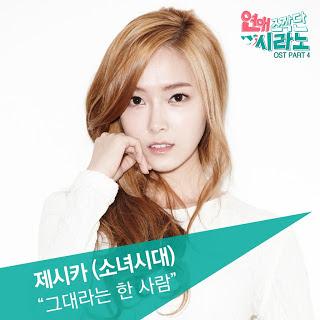 Jesicca (SNSD) 제시카 - Dating Agency 연애조작단 : Cyrano 시라노 OST Part 4