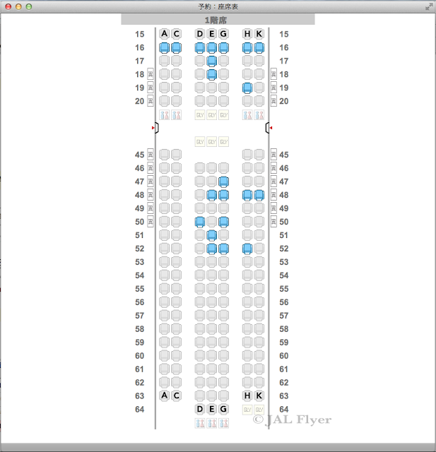 The new JAL SKY SUITE 767 (SS6) Economy Class seat map