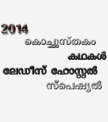 mind reading tricks in malayalam pdf