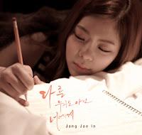 Jang Jae In. 0 (Zero)