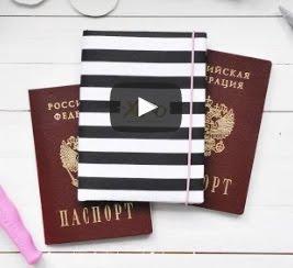 """ИНТЕРpol"" Подборка 16 видео-мк. Обложки на паспорт"