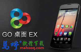 GO 桌面 EX APK下載、GO Launcher EX APP Download,Android APP