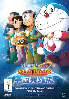 Doraemon : Nobita and the Space Heroes (2015)