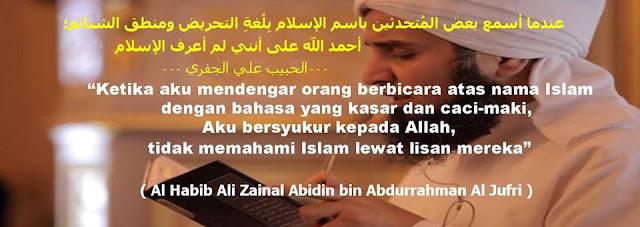 Habib Ali Zaenal Abidin ALjufri