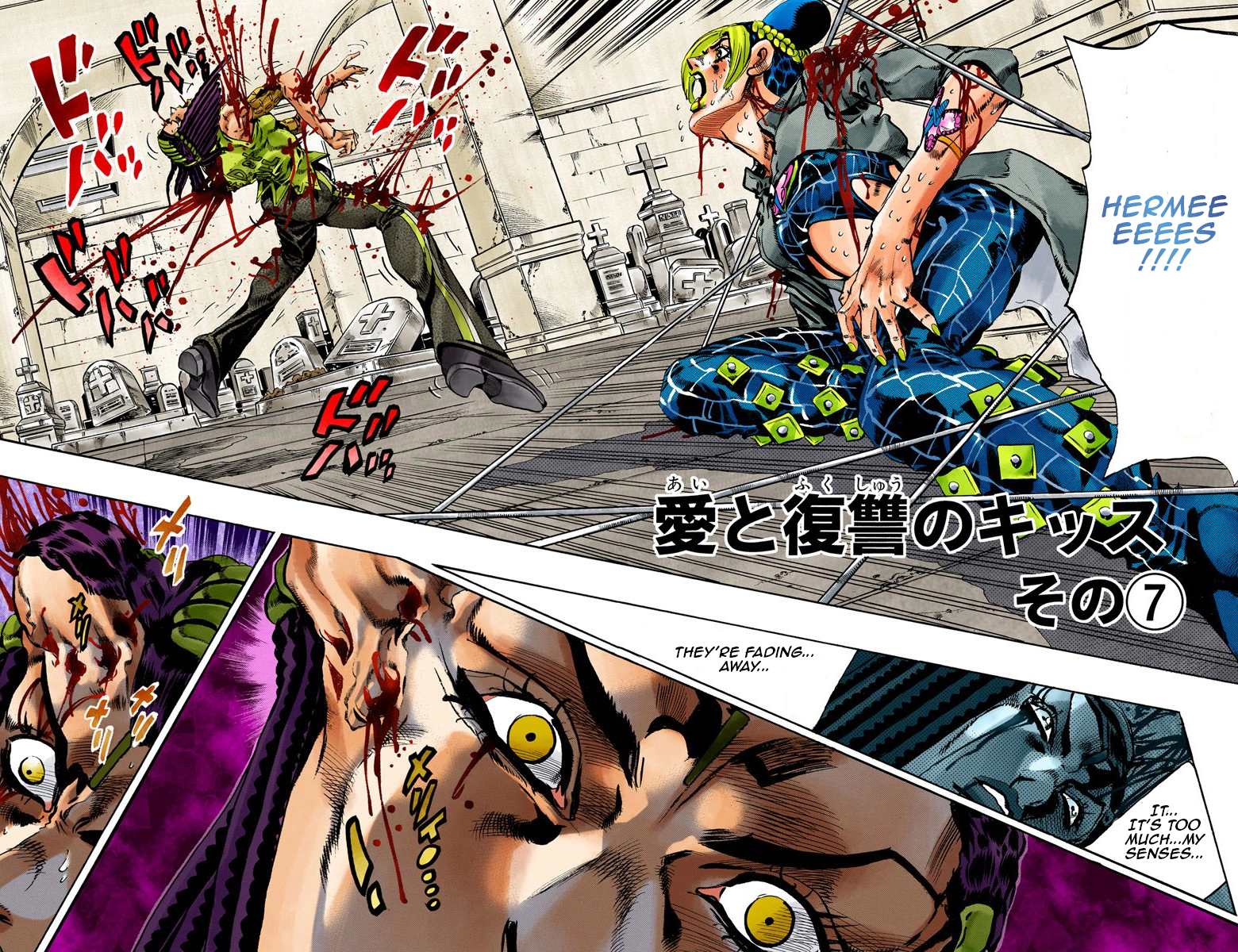 jojo s colored adventure team the kiss of love and revenge part 7