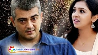 Ajith Recommends for Lakshmi Menon's Salary Hike…!