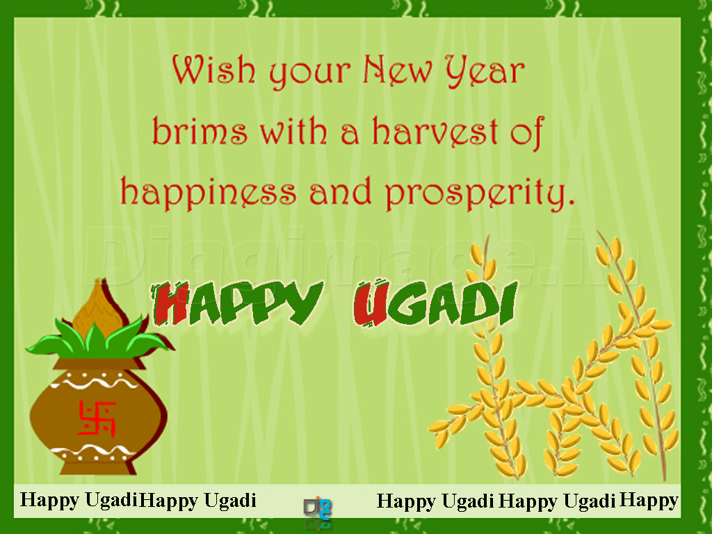 ... & brngs along everything best.... In this New year Happy ugadi