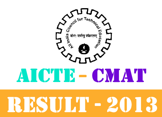 CMAT Entrance Exam Results 2013 at www.aicte-cmat.in