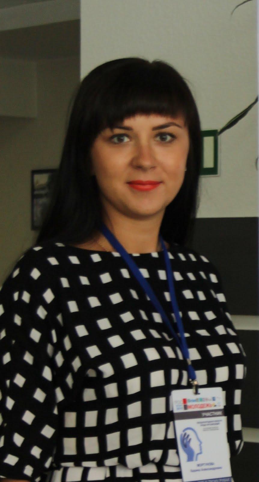 Карина Александровна Моргунова
