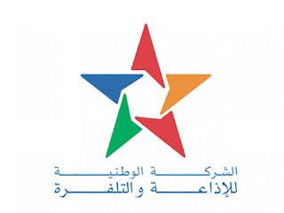 الشركة الوطنية للإذاعة والتلفزة مباريات توظيف في عدة تخصصات. الترشيح قبل 29 دجنبر 2015