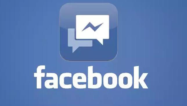 ফেসবুক মোবাইল মেসেঞ্জার (Messenger) চালান এখুন ডেস্কটপে ! নতুন ফিচার !!