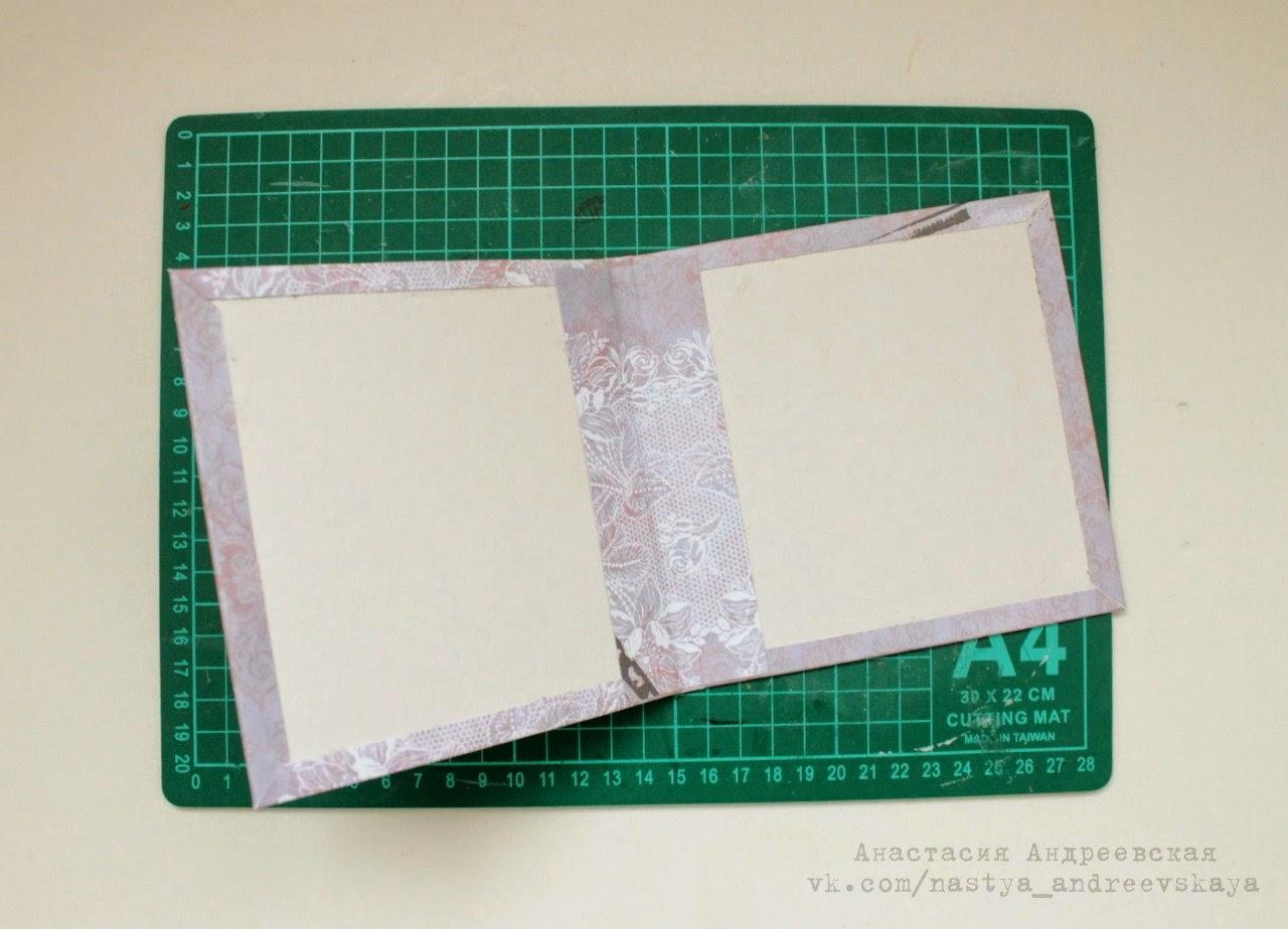 Как сделать обложку для тетради из диска