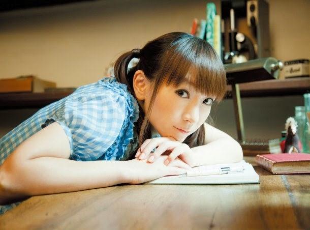 Gambar Yui Horie