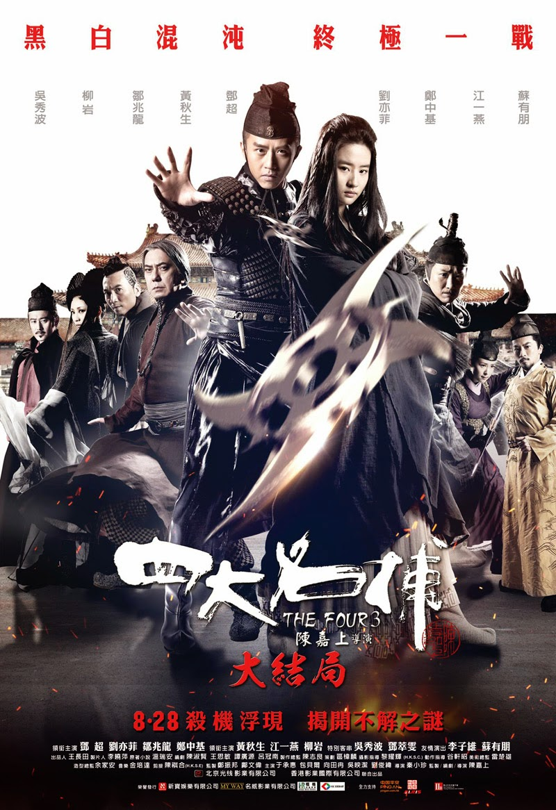 The Four 3: Final Battle – Legendado (2014)