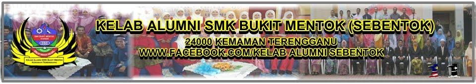 Kelab Alumni SMK Bukit Mentok