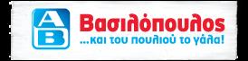 προσφορεσ αβ βασιλοπουλος