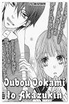 http://shojo-y-josei.blogspot.com.es/2015/10/oubou-ookami-to-akazukin.html