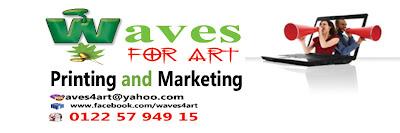 دعاية واعلان وتسويق منتجات