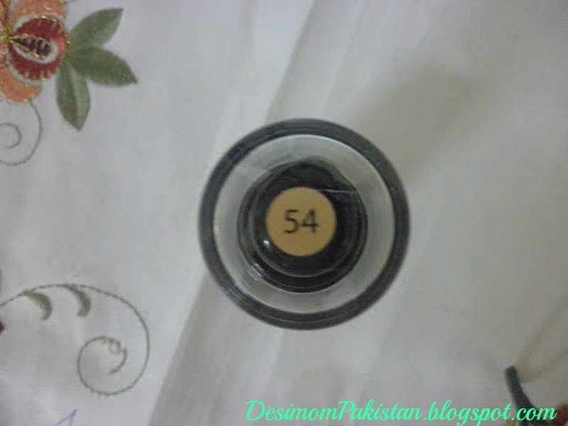 BOURJOIS 1 2 3 PERFECT FOUNDATION In SHADE 53 BEIGE
