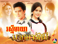 Khmer Dubbed Videos Movies Thai