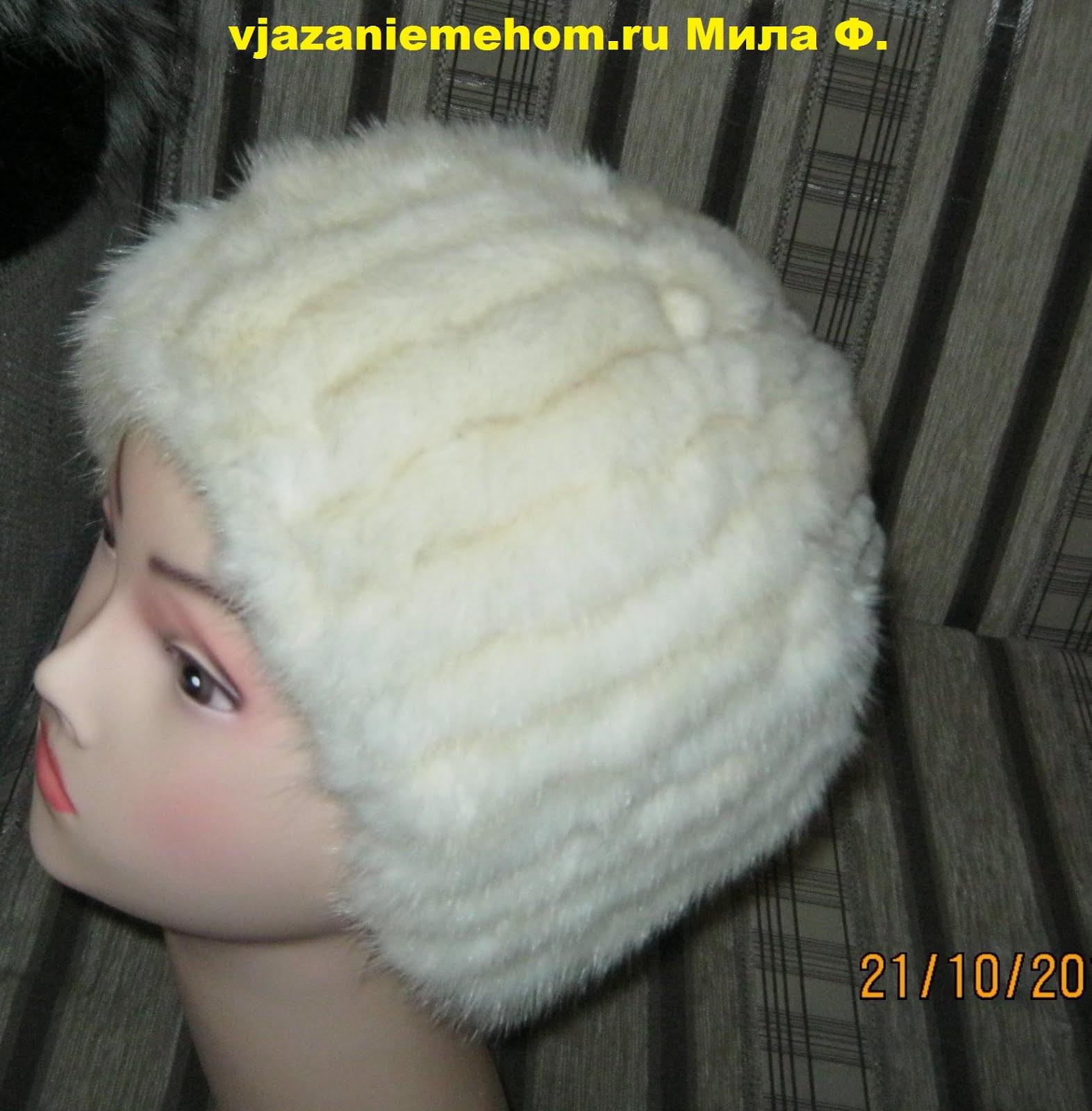 Вязанная шапка из старого воротника