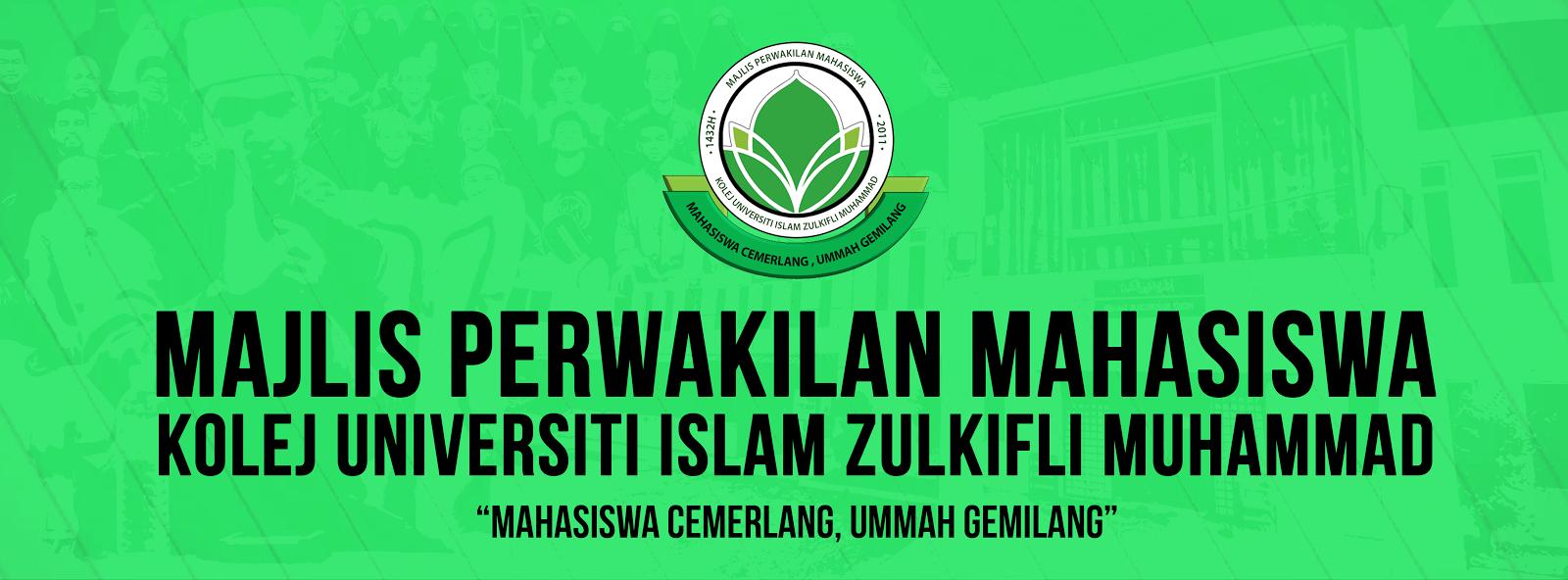 MAJLIS PERWAKILAN MAHASISWA KUIZM
