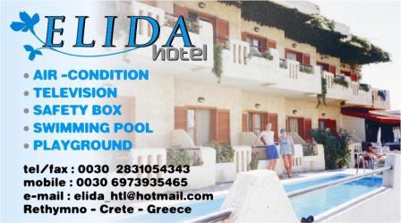 __________Hotel Elida__________