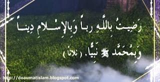 HR. Tirmidzi 5/465. Keterangan untuk dibaca tiga kali diriwayatkan oleh Ahmad 4/337, An-Nasa'i 4, dan Ibn As-Sunni 68