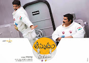 Amrutham Chandamamalo Movie Wallpapers-thumbnail-1
