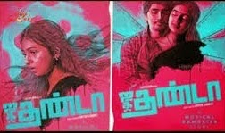 Jigarthanda Movie First Look 01-05-2014 Vijay Tv May Day Special Program Show Youtube Watch Online