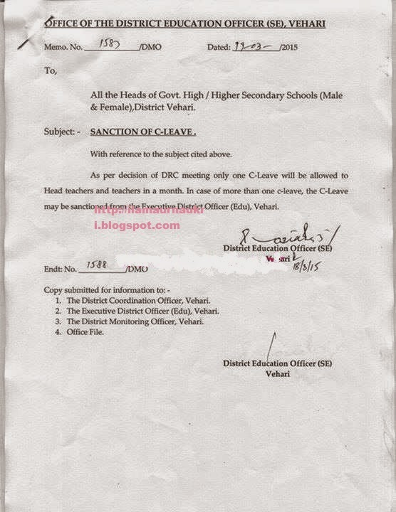 Ppscjobs Vehari District Education Office Notification About